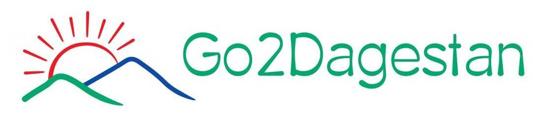 Go2Dagestan - туры и экскурсии по Дагестану