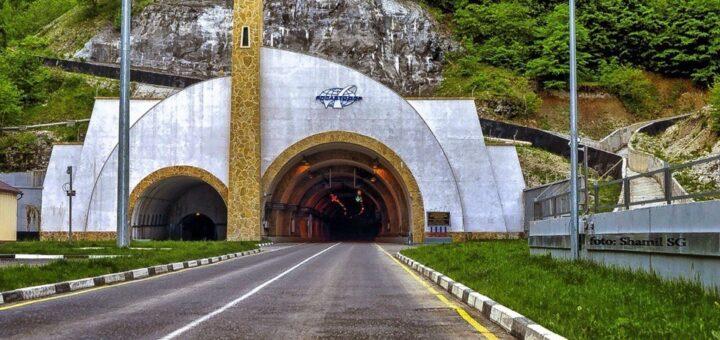 Гимринский тоннель