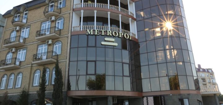 Metropol Дербент